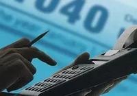 争议个税改革