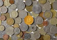 人民日报谈比特币:所谓的优势都只是投机的幌子