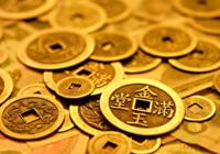关于货币最简单的逻辑