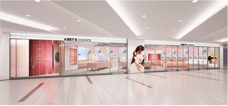 完子心选全球首家线下旗舰店6月8日开业将进驻广州正佳广场