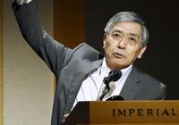 这个演讲会成为日本货币政策的分水岭吗?