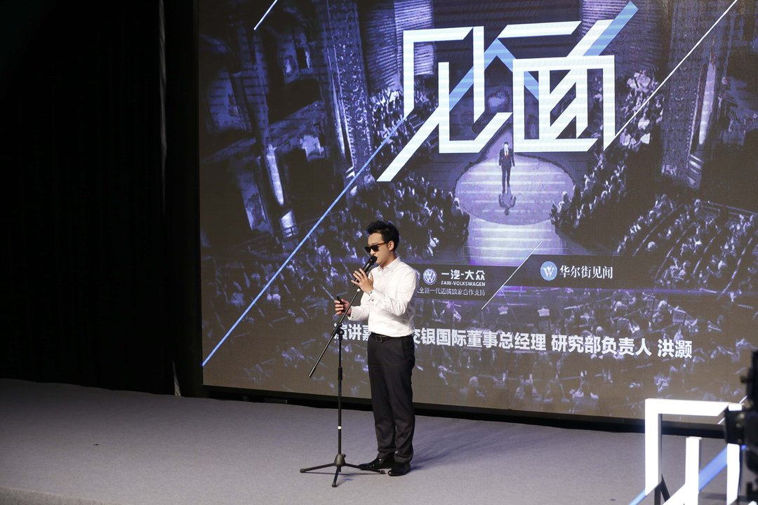Reckoned as the strategist with the best call, he addressed the audience of Jianmian Show with a 90-