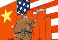 """""""贸易战""""五大要点:我们担心的""""祸水东引""""正在发生"""