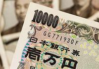"""押注""""日央行转变货币政策"""" 对冲基金们年内看涨日元至108!"""