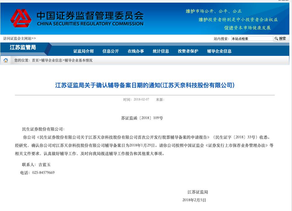 http://n.sinaimg.cn/translate/125/w1000h725/20190318/V9oI-hukwxnv3412994.png
