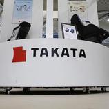 日本制造业史上最大规模破产案:高田因气囊门危机宣告破产