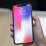 """为AR而生 ! 新一代iPhone开启智能手机""""新周期""""?"""