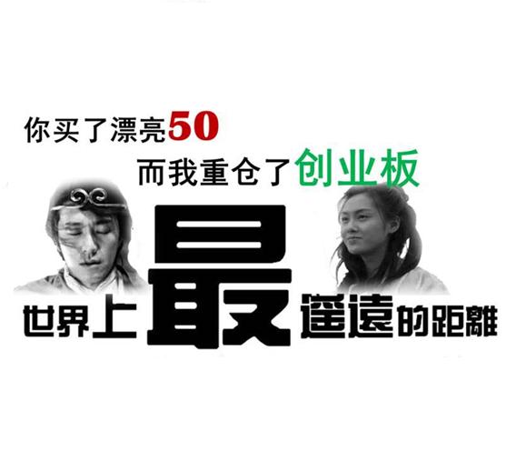 知非 - Magazine cover