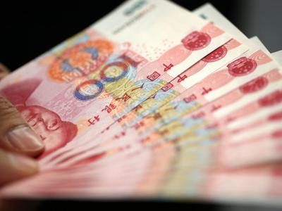央行四季度货币政策报告的7大信号