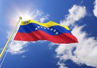 滑向更深的危机 国际评级机构认定委内瑞拉已现债务违约