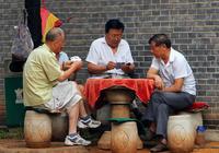 历史性大猜想:到2050年 中国人口会怎样?