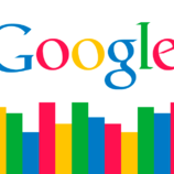 谷歌母公司四财季EPS不佳 税改一次性开支99亿美元 盘后一度跌4%