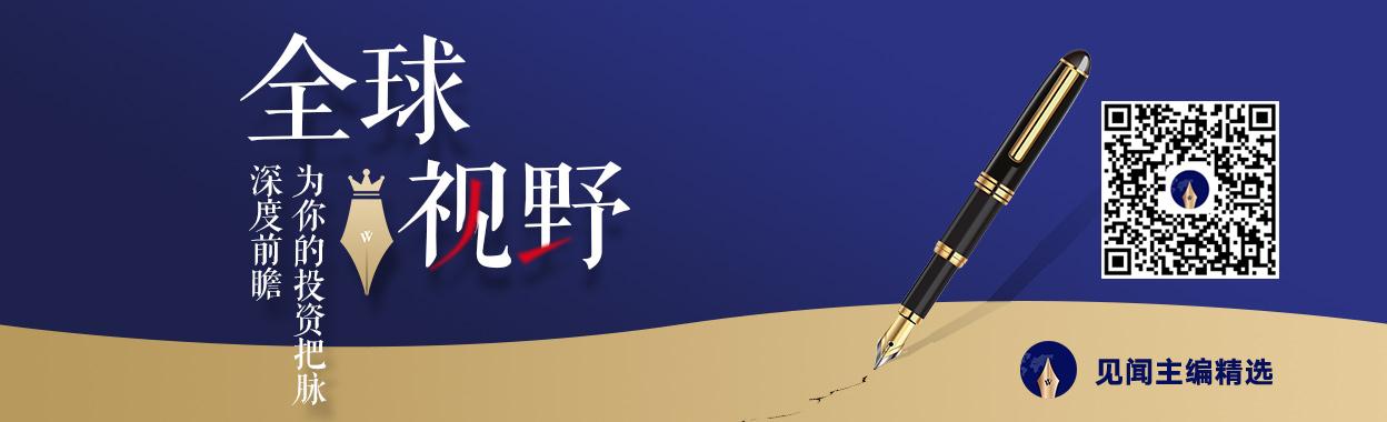 """三维解密券商二季度""""新欢旧爱""""的投资价值"""