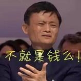 借着政策的东风 阿里携杭州政府杀入万亿房屋租赁市场