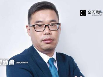 独家 对话哈啰李开逐:2019年单车业务大概率将盈利