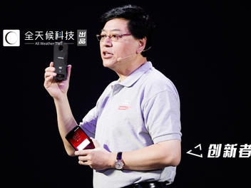 专访杨元庆:IT的未来在to B