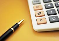 财新:84家万达广场注册资本金减少401亿元