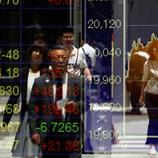 美联储下月启动缩表 日韩股市很淡定