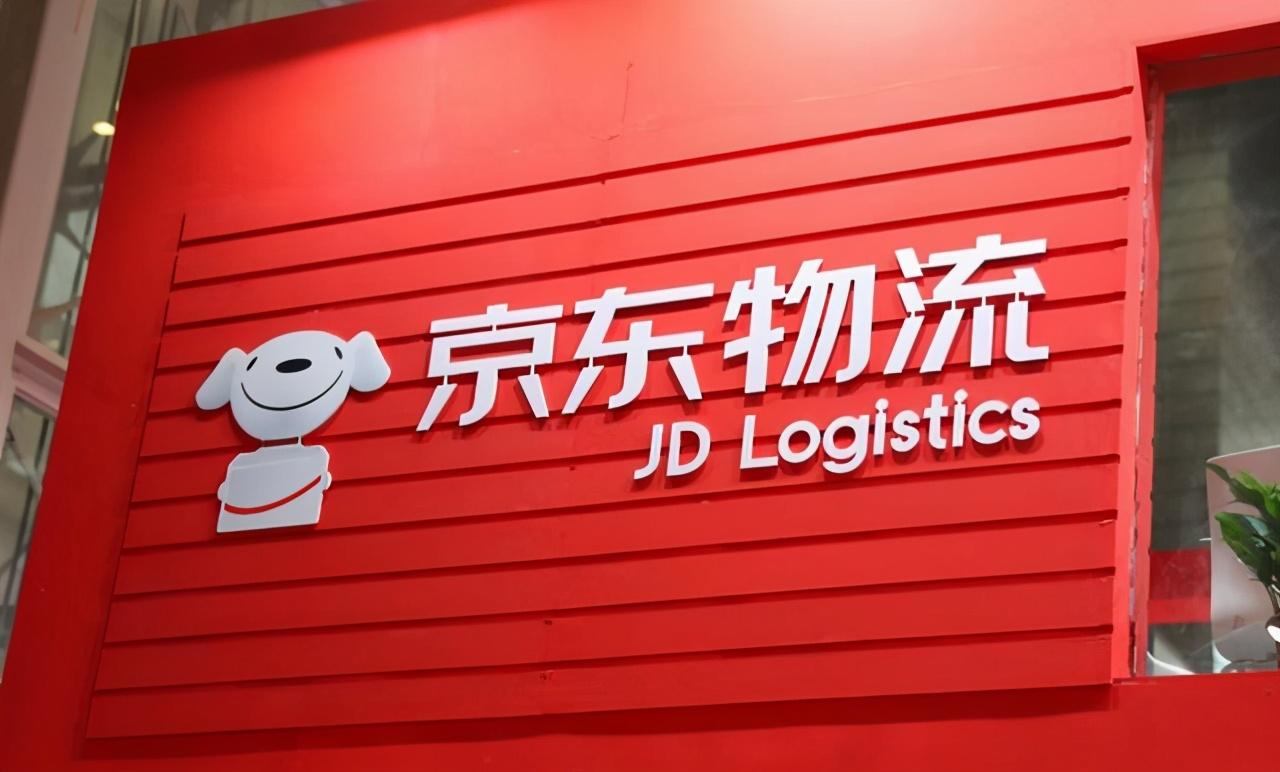 京东物流寻求通过香港IPO筹资至多34亿美元