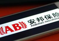 安邦减持银行股套现66亿元 退出三大行前十股东