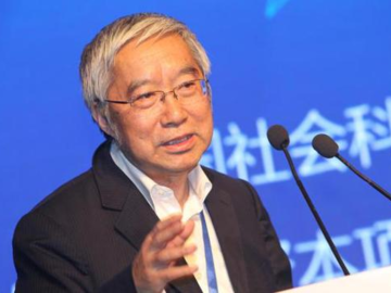 余永定:中国货币政策目标太多 工具已经不够用了
