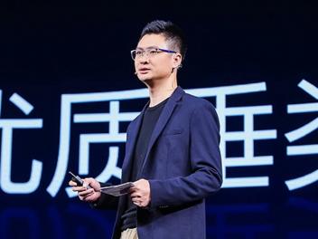 今日头条CEO陈林:我们和微信不是竞争对手