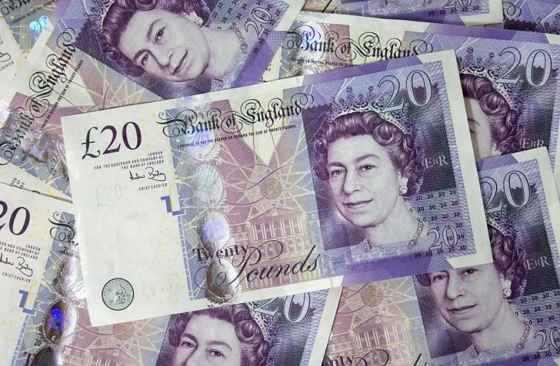 货币政策|英国央行维持利率决议不变 称将放缓每周债券购买步伐