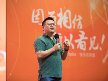 发力游戏?阿里大文娱成立游戏事业群 收编网易前COO的游戏团队