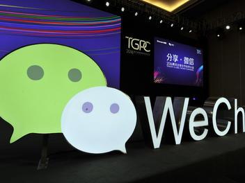 """微信上线""""商品搜索""""功能:要造新的电商入口?"""