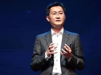 马化腾公开信:腾讯不争冠军 将拥抱产业互联网