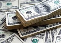 美元反弹 欧元、日元、离岸人民币大幅下行