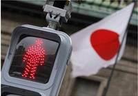 日本说(三):谈谈日本企业结构性问题的缘由——贸易失衡化【157】