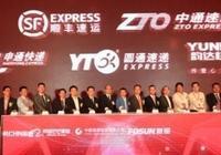 中国快递业新格局,这些个股有望成为赢家——3月2日海外脱水研报