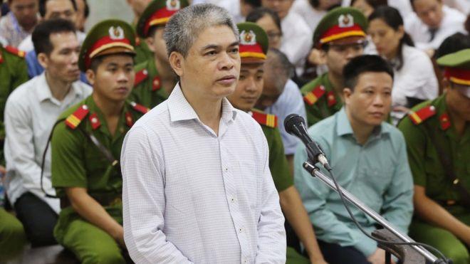 越南腐败被判死刑