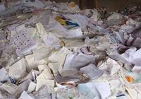 中美贸易谈判成果利于废纸链市场稳定