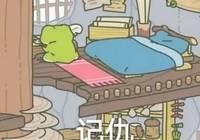 """高盛:美联储这是在""""温水煮青蛙""""啊……"""