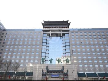 """京东高管回应""""27亿元收购北京翠宫饭店"""":有个办公楼方便招人"""