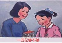 图说:央妈是如何印钱的?到底什么是人民币?