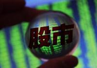 【基金轻报告】两会行情买什么?港股目前反弹5.96%,迎来暴风雨后的阳光