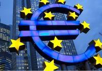 欧元区2月CPI终值同比增长1.1%不及预期 食物价格拉低通胀