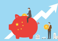 中国金融:面向新时代,迈入新阶段
