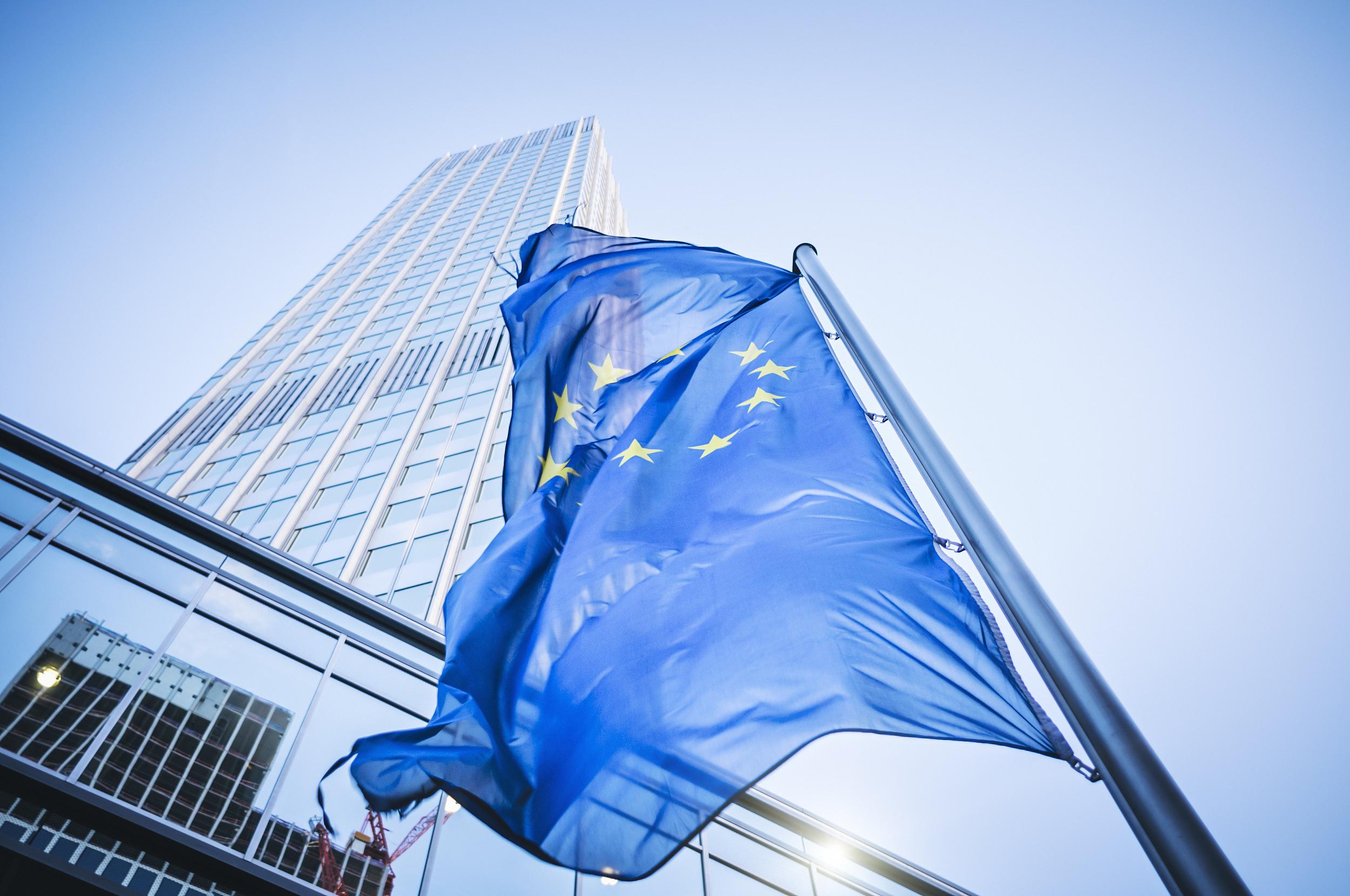 欧洲央行维持三大利率不变 本季度将加快PEPP购买步伐