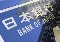 日本央行上一次脑洞大开之后,全球投资者激烈肉搏……(蜜汁东京交易01)