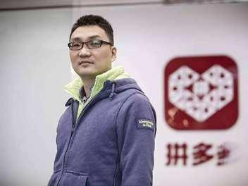 拼多多回应刘强东:确实和京东不一样,拼多多性价比还能更高