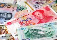 人民币狂飙的尽头在哪里