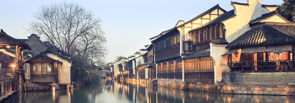 经济|中共中央、国务院关于支持浙江高质量发展建设共同富裕示范区的意见
