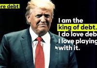 当地产商当了总统,他的思路就是:借钱!借钱!借钱!