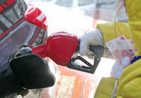 油价上涨,谁最受影响?