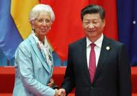 拉加德:未来10年内IMF可能将总部迁到北京