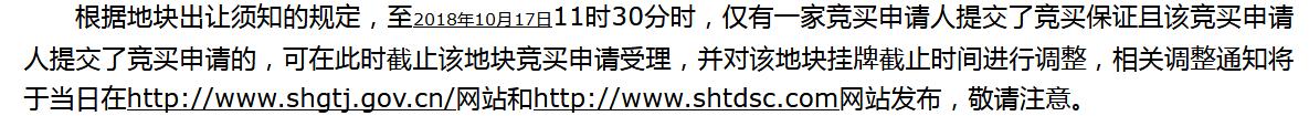 QQ截图20181012201252.png